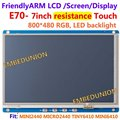 Free shipping , FriendlyARM E70 , 7inch Touch Screen Resistance Touch Display , For S3C2440 MINI2440 MICRO2440 GQ2440 FL2440