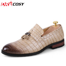 British Style Dress Fashion Pointed Toe Tassel Men Brogue Shoes Slip-On Loafers Vintage Carved Business Oxfords Male Flats Shoes