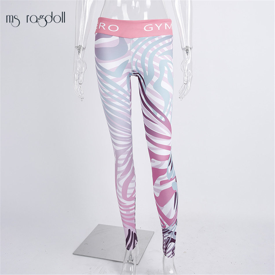 f1190a878ca153 Ms ragdoll Fitness leggings Women Workout gym Hero Print Yoga Pants stripe  camouflage sports Leggings Fitness Stretch Trouser