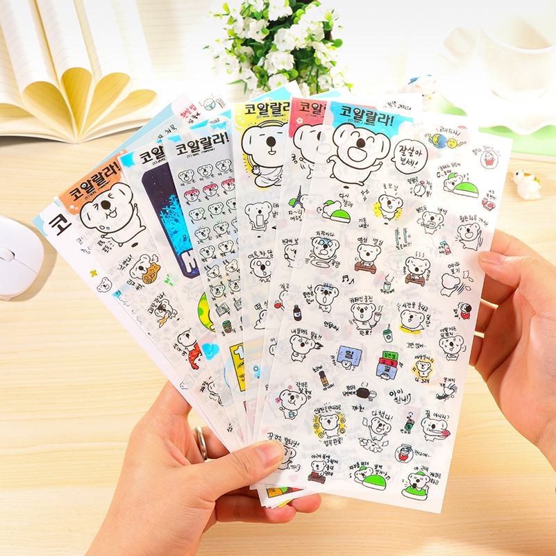 6 set/lot Cute polar bear Paper daily Stickers DIY personalized photo album diary cool kids scrapbooking stickers animals