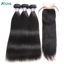 Brazilian Straight Hair Bundles With Closure Middle Part Sew In