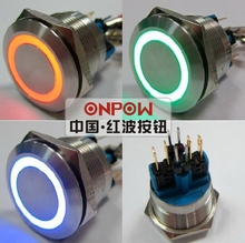 ONPOW 22mm 12V Momentary Tri-color LED ring illuminated Stainless steel Push Button switch (GQ22-11E/42RGB/12V/S) CE, ROHS