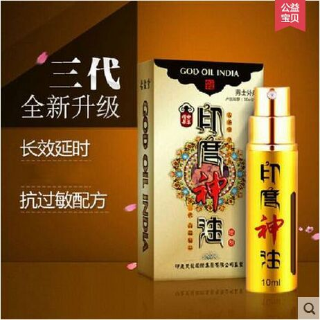 Free Shopping Indian God Oil Spray Man For External Use Only The Time Delay And Prevent Premature Ejaculation Sex Products Spray Aluminum Spray Plasterspray Rubber Aliexpress