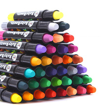 Kid Non-Toxic Silky Crayons Washable Brush Set Painting Graffiti Pen Water-Soluble Oil Pastels EU US Certification Tationery
