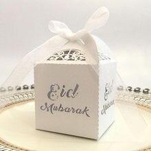 Boîte cadeau découpée au Laser 10 pièces, boîte à bonbons de décoration du Ramadan pour Eid Mubarak Hajj, décorations de cadeaux de fête musulmane