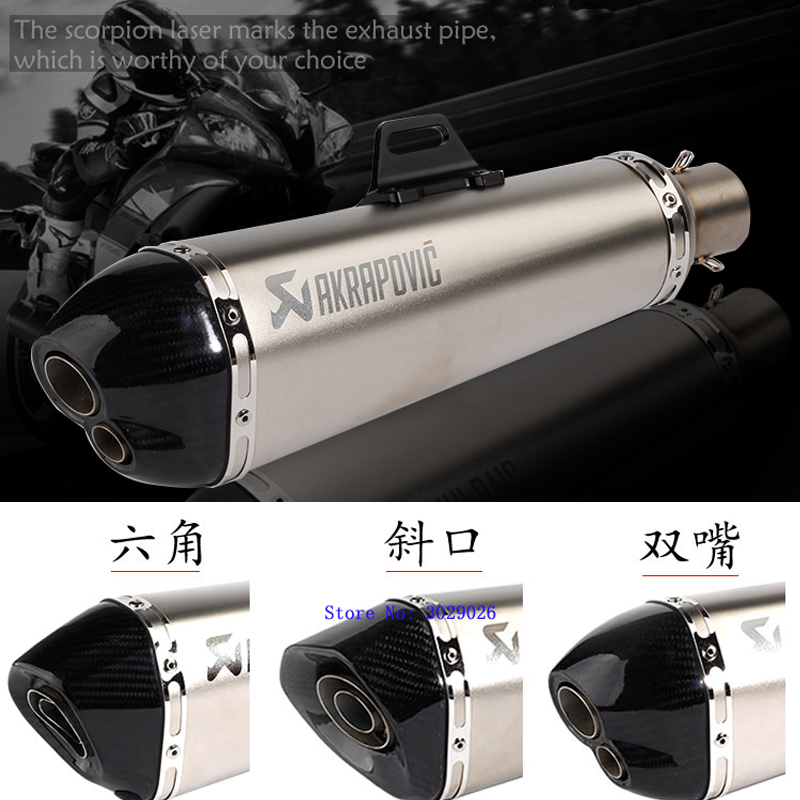 Motorcycle Universal Exhaust For Akrapovic Large Displacement Inlet 51mm Muffler Pipe with DB killer  Steel Carbon Aluminum New inlet 51mm motorcycle universal exhaust muffler pipe with db killer for akrapovic large displacement steel carbon aluminum