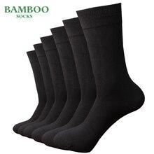 Match Up Mannen Bamboe Grijs Sokken Ademend Anti Bacteriële man Zakelijke Kleding Sokken (6 paren/partij)