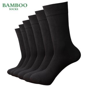 Image 1 - Match Up  Men Bamboo Grey Socks Breathable Anti Bacterial man Business Dress Socks (6 Pairs/Lot)