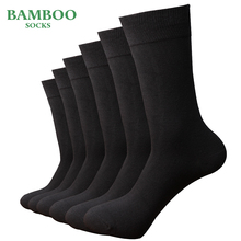 Spiel Up Männer Bambus Grau Socken Atmungsaktive Anti Bakterielle mann Business Kleid Socken (6 paare/los)