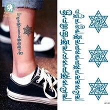 HC-99 Waterproof Temporary Tattoo Stickers Tibetan Buddhist Sanskrit Design Fake Men And Women Sexy Ankle Fast