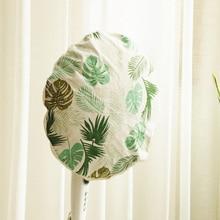 Аксессуары водонепроницаемый декоративный прочный напольный Электрический вентилятор крышка для домашнего использования включительно моющийся пыленепроницаемый Хлопок Лен