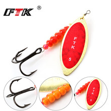 FTK new 1PC Size 1# 2# 3# 4# 5# Spinner bait With Beads  Treble Hooks For Lure pike Fishing