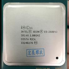 Intel Intel Core i5-2400 i5 2400 3.1Ghz 6MB 4 cores Socket 1155 5 GT/s DMI Desktop