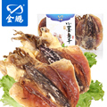 Сушеные морепродукты Jinpeng  в жестком переплете  мелкая каракатица  сухая  250 г кальмаров/сухая  сушеная  ручка для рыбы