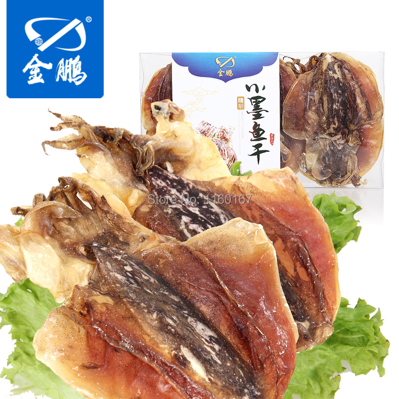 Jinpeng Pale Sun Dried Seafood Hardcover Small Cuttlefish Dry 250g Squid / Dry Cuttlefish Pen Fish Specialties