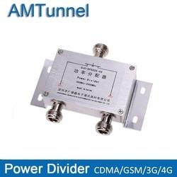Divisor de potencia de 2 divisor de potencia 380 ~ 2500 MHz N Hembra 2G 3G 4G de repetidor amplificador
