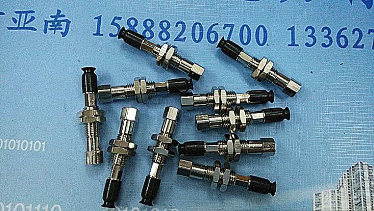 SMC pneumatic actuator Vacuum Chuck Plastic Suction Cup ZPT06UNKJ06-B5-A8  smc pneumatic actuator vacuum chuck plastic suction cup zpt06unkj06 b5 a8