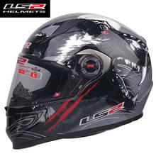 Nuovo colore LS2 ff358 del fronte pieno moto rcycle casco moto caschi da corsa moto casco capacetes originale ls2 moto rcycle ciclista