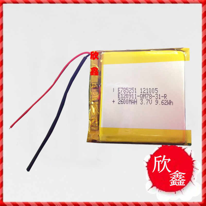 3.7 V bateria litowo-polimerowa 785251 2600 mAH nawigacji rejestrator LED z płaskim akumulator akumulator litowo-jonowy