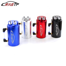 RASTP-Universal Round Aluminum Oil Catch Can Tank Collector Fuel Reservoir Color Red/Blue/Black/Silver RS-OCC019