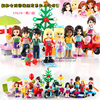 8pcs Girls Friends Party Motorcycle Let It Go Building Doll Action Figures Model Minifig Bricks Blocks