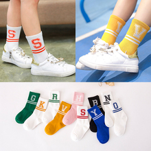2016 Autumn/Winter 1-10y Baby Boy Girl Short Socks New design Toddle Cotton Cute Children Socks with stripe c882