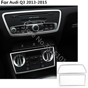 car cover Stainless steel outlet vent Center Console Navigation box Interior GPS trim panel 2PCS For Audi Q3 2013 2014 2015