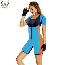 ネオプレンシェイパーアームシ女性シェイパーモデリングストラップ発汗痩身下着ボディシェイパー Sportes スーツシェイプウェア