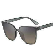 Will Frame Sunglasses Personality Decorative Pattern Leg Defence Ultraviolet Rays Male Maam General Purpose Fund