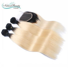 Brazilian 1b 613 ombre with closure straight hair weft blonde bundles with closure ombre hair extensions with closure 3pcs+1