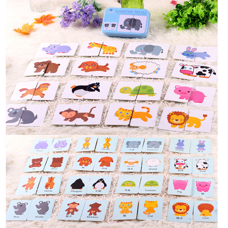 Tin Case Baby Early Learning Cards Puzzle Puzzle Educational Puzzle - Ойындар мен басқатырғыштар - фото 1