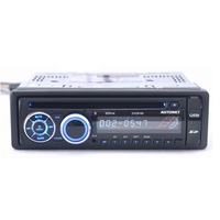 8169A Universal Car Kit DVD Player 60W 4 Channels Multi Functional Car Kit MP3 MP4 Media Player Radio Support MMC/USB