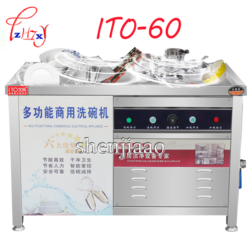 ITO-60 3000 w Fully automatic commercial large-scale ultrasonic dishwashe High pressure spray cleaning With English manualITO-60 3000 w Fully automatic commercial large-scale ultrasonic dishwashe High pressure spray cleaning With English manual