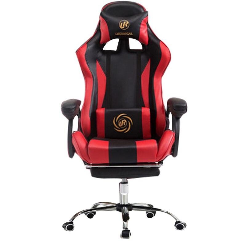 Модные играть кресло компьютерная игра атлетика Лифт стул
