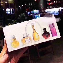 5pcs/lot 5ml Mini Perfum Women Men Perfumed Original Fragran