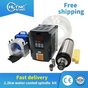 Image 1 - Free shipping cnc spindle motor kit 2.2 kw 110v/220v/380v water cooled spindle+ VFD+ water pump +80mmbracket+1SET ER20 for CNC