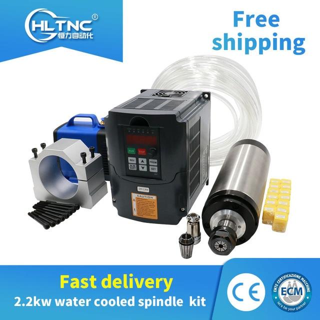 Free shipping cnc spindle motor kit 2.2 kw 110v/220v/380v water cooled spindle+ VFD+ water pump +80mmbracket+1SET ER20 for CNC