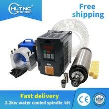 משלוח חינם cnc ציר מנוע ערכת 2.2 kw 110v/220v/380v מקורר מים ציר + VFD + משאבת מים + 80 29.2mmbracket + 1 סט ER20 עבור CNC