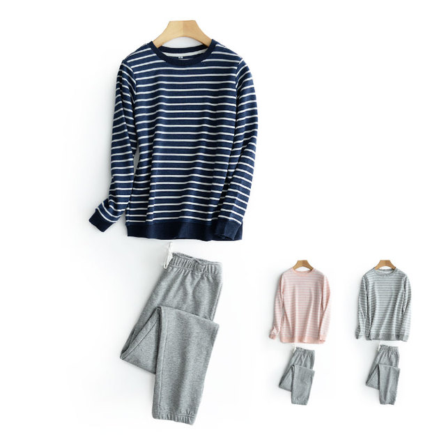 Comfort Sleepwear Stripe Pyjama Set 2