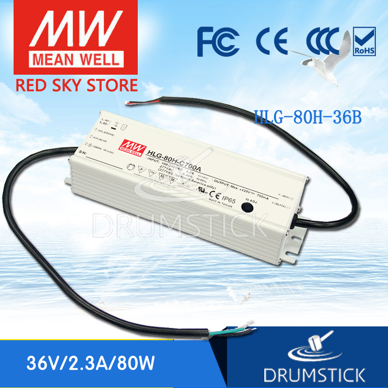 (Only 11.11)MEAN WELL HLG-80H-36B (2Pcs) 36V 2.3A meanwell HLG-80H 36V 82.8W Single Output LED Driver Power Supply B type advantages mean well hlg 60h 36b 36v 1 7a meanwell hlg 60h 36v 61 2w single output led driver power supply b type