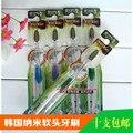 El último estilo Coreano de oro de cristal compuesto de carbón cepillo de dientes suave Corea Del carbón al por mayor