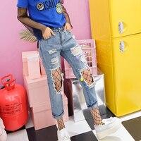 Princesa lolita doce de todos os jogo de jeans Veneza Coreano bonito gato verão bola de cor buraco desgastado jeans slim calças sete VC132
