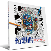 60 page Classic Fantasia Coloring Book For Adults kid Antistress Painting Drawing Graffiti Hand Painted Art Books Colouring Book