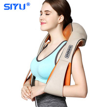 Электрические U форма массажер подходит для спины средства ухода за кожей шеи плеча расслабляющий массажер инфракрасный с подогревом разминание
