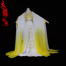 White Yellow Gradient Color HuaXiYin Ancient Chinese Cosplay Costume Fairy Princess Costume for Women Costume