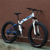 26 Inch 7/21/24/27 Speed Mountain Bike 4.0 Fat Tire Bikes Folding Double Shock Absorption Bicycle Snow Bike