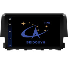 BEIDOUYH 9 inch Android Car multimedia navigators for Honda Civic 2016 Support Can-bus/GPS navigation/OBD/RDS radio/SWC/DVR