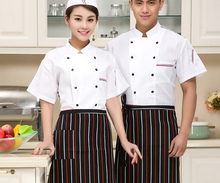 Summer Short-sleeved Chef Service Hotel Working Wear Restaurant Work Clothes Tooling Uniform Cook Suit Tops