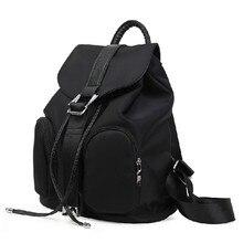 Нейлон черный Женская мода повседневные Рюкзаки маленькое путешествие школьный девушки сумка