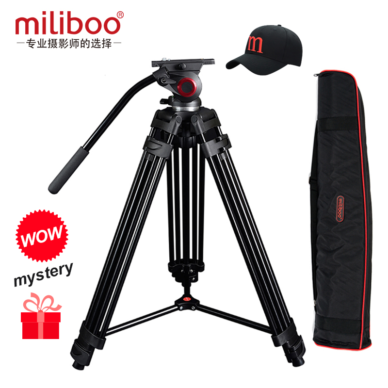 miliboo Professional Aluminum  Portable Video Tripod with Hydraulic Head Digital DSLR Camera Stand tripod better than manfrotto xiletu xmv 30 aluminum professional tripod for camera stand dslr video tripods fluid head damping